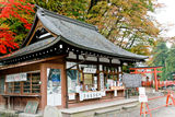 Tourist information and souvenir shop nearby the shinkyo bride Royalty Free Stock Photography