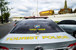 Tourist police car Royalty Free Stock Image
