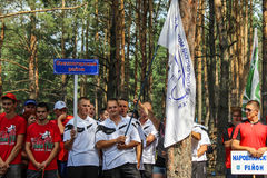The tourist rally of young people in the Gomel region of the Republic of Belarus. Stock Photo