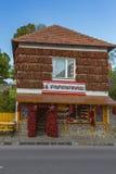 Tourist shop, named Paprikahaz in Tihany Stock Photography