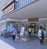 Tourist shopping centre Kanazawa Royalty Free Stock Photos