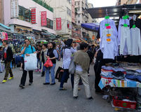 Tourist shops for bargain priced fashion and casual wear in Mong Stock Images