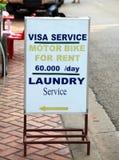 Tourist Sign Stock Photo