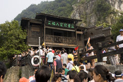 Tourist site in China. Tribe of the three gorges,one of the famous tourist sites in Yichang city of Hubei province in China.Many people from home and abroad have Royalty Free Stock Photos