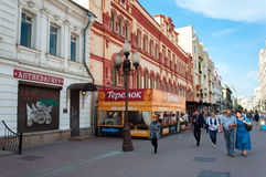 Tourist Street Old Arbat in Moscow. Russia. Tourist Street Old Arbat in the  Moscow. Russia Royalty Free Stock Photos