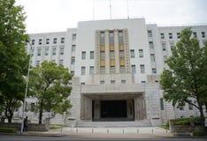 Osaka goverment building Stock Photos