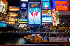 Tourist walking in night shopping street at Dotonbori in Osaka, Japan. OSAKA, JAPAN - FEB 15, 2018 : Tourist walking in night shopping street at Dotonbori in Royalty Free Stock Photo
