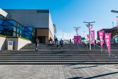 Touriste au musée folklorique de littérature de ville de Hirosaki Images libres de droits