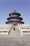 Touriste chez le temple du Ciel, Pékin, Chine Photos libres de droits