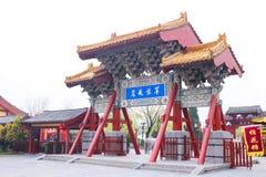 Touristenattraktionen Chinas Henan Flusspark Kaifengs Qingming stockbilder