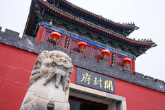 Touristenattraktionen Chinas Henan Kaifeng-Regierung Lizenzfreies Stockfoto