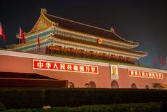 Touristenattraktionen in Peking, Hauptstadt von China, Tiananmen Turm-Nachtansicht Lizenzfreies Stockbild