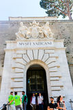 Touristenspaziergang - Vatikan-Museum Stockfoto