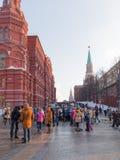 Touristenweg auf Rotem Platz Stockbilder