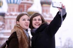 Touristes Photo stock