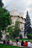 Touristes asiatiques à Moscou Kremlin Photo libre de droits