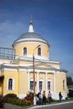 Touristes dans Kolomna Kremlin Photographie stock