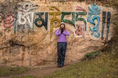 Touristes européens dans les mountainuos Thibet Photographie stock