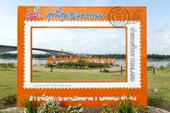 """Touristischer Fotohintergrund beim dritten Thai†""""Lao Friendship Bridge durch den Mekong Lizenzfreies Stockfoto"""