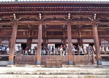 Tourists on Amida-do, hall of Eikando temple in Kyoto, Japan. Royalty Free Stock Photography