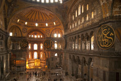 Tourists in Aya Sofia Royalty Free Stock Photography