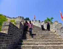 Tourists climbing Huanghuacheng Great Wall Stock Images