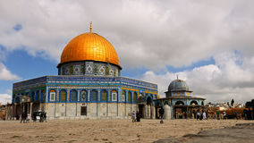 Tourists at the Dome of the Rock in Jerusalem Royalty Free Stock Images