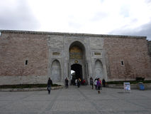 Topkapi Palace,Istanbul,Turkey Royalty Free Stock Images