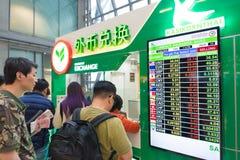 Tourists exchange money at Suvernabhumi airport Stock Photos