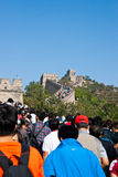 Tourists on The Great Wall Stock Images