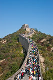 Tourists on The Great Wall Royalty Free Stock Photo