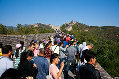 Tourists on The Great Wall. The Great Wall full of tourists in 1st Oct 2012 Stock Photos