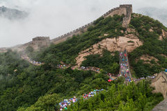 Tourists on Great Wall in Beijing,  China Stock Image