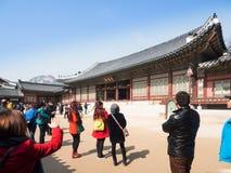Tourists inside Gyeongbokgung Palace Royalty Free Stock Image
