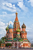 Tourists near St. Basil's Cathedral on Red Square. Royalty Free Stock Photo