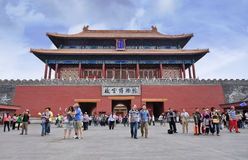 Tourists at Palace Museum exit, Beijing, China Royalty Free Stock Images