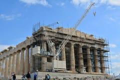 Tourists at Parthenon, Athens Stock Image