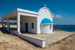 Tourists and pilgrims visiting the Agioi Anargyroi chapel situat Royalty Free Stock Image
