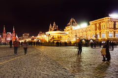 Tourists on Red Square in Moscow in night Royalty Free Stock Photo