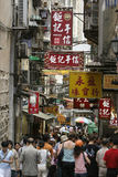 Tourists and shoppers in Macau Royalty Free Stock Images