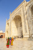 Tourists at the Taj Mahal in Agra, India Stock Photo