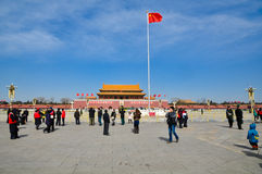 The tourists in Tiananmen Square Stock Image