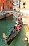 Tourists travel  on gondolas Stock Image