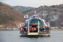 Tourists travelling to Nami Island. Stock Photo