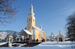 Tourists visit Cathedral in Mizhgirya,Western Ukraine royalty free stock photo