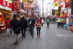 Tourists visit Dotonbori on December 13, 2014 in Osaka Royalty Free Stock Images