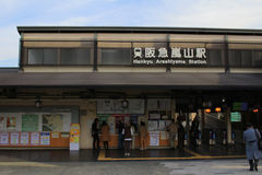 Tourists visit Hankyu-Arashiyama Station Stock Photography