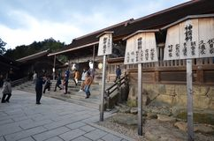 Tourists visit Izumo-taisha on December 06, 2014 in Kyoto Royalty Free Stock Images