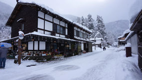 Tourists visit old village in Shirakawa-go, Japan. Stock Image