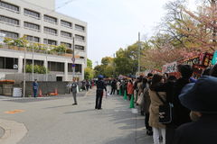 Tourists visit Osaka Mint for Sakura blossom festival, Osaka. Japan Stock Photos